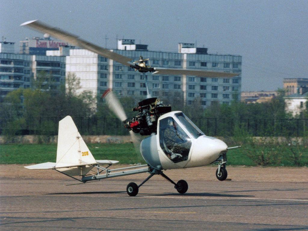 Autogiro MAI-205