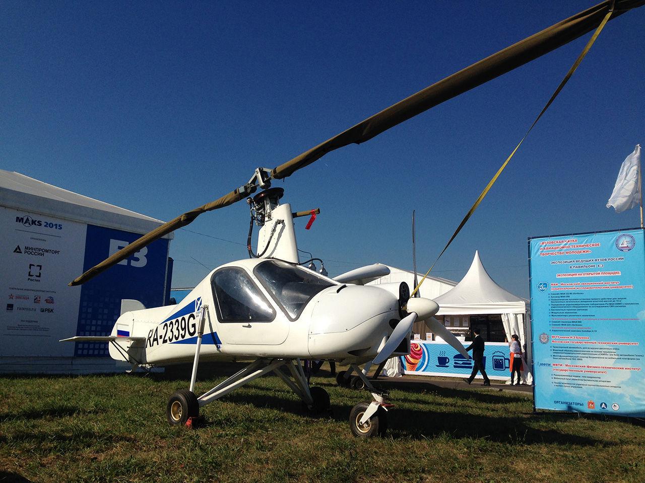 Autogyro MAI-208